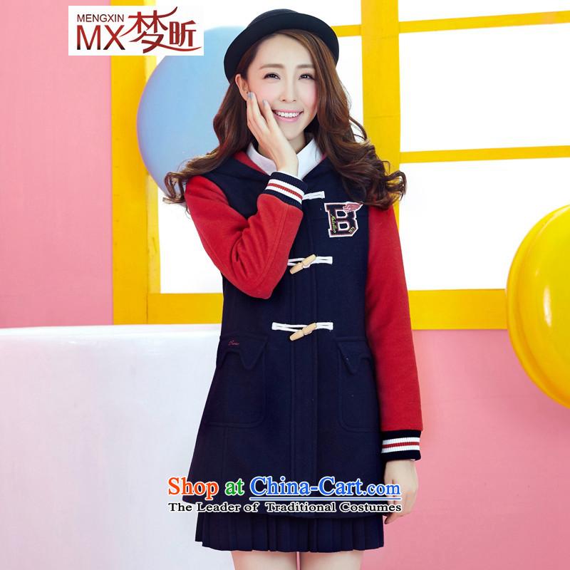 Dream Xin Preppy Winter 2015 New Girls Middle School Korean Pack gross girls jacket? long horns detained wool a wool coat female Sau San Dark BlueM