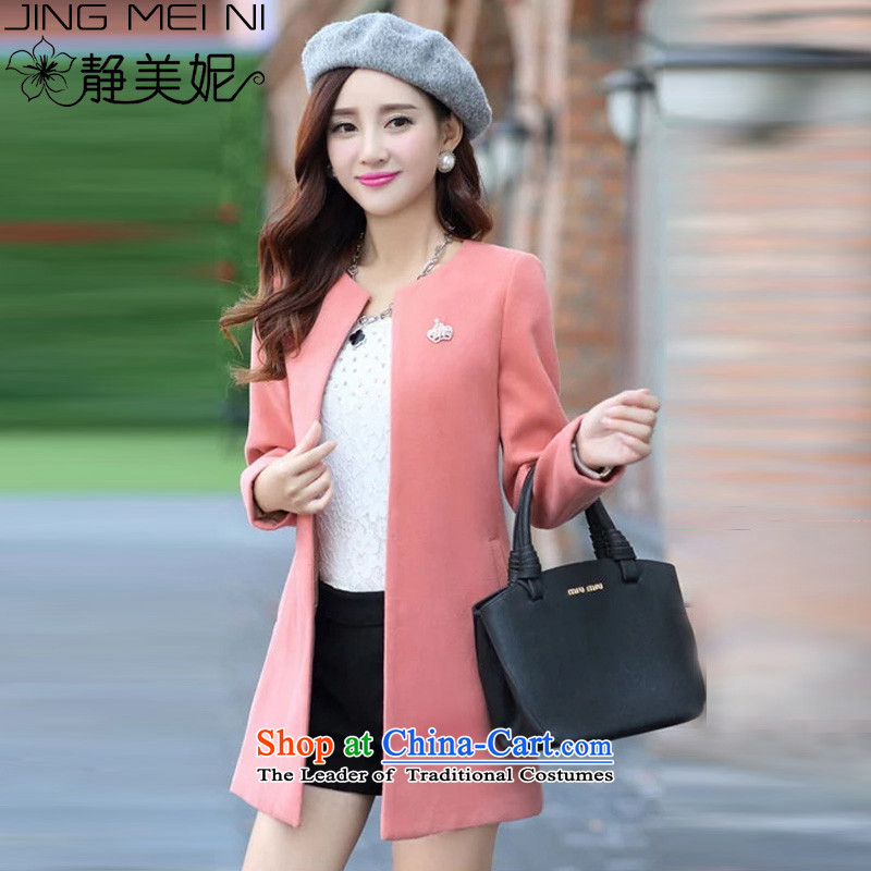 Jing Mei Li 2015 winter for women in large Korean long coats J9320 gross?_ _ Pink