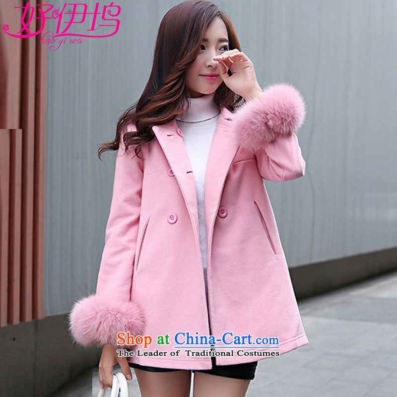 Good El docking 2015 autumn and winter coats new Korean female jacket? gross Heung-quality culture Sau San in a wool coat female long 595 Pink Plus cotton _with sleeve gross_ M