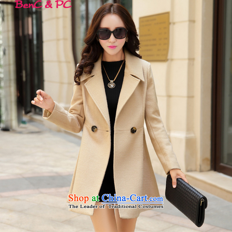 2015 Autumn and winter new Korean Modern graphics thin Western Wind wild lapel long coats gross? Wind Jacket female khaki XXL