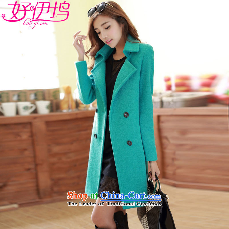 Good docking gross? coats of female COAT 2015 autumn and winter new Korean small wind-Sau San wool a wool coat in 1547 long pale green?M