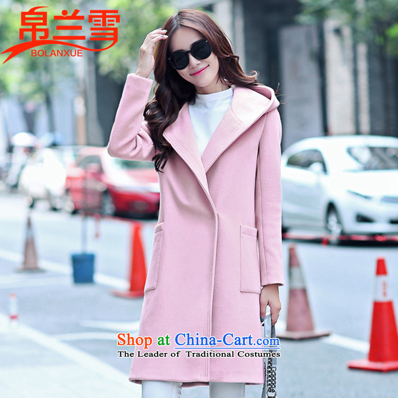 8Estimated snow women 2015 autumn and winter coats gross new girls long? gross pink jacket M?