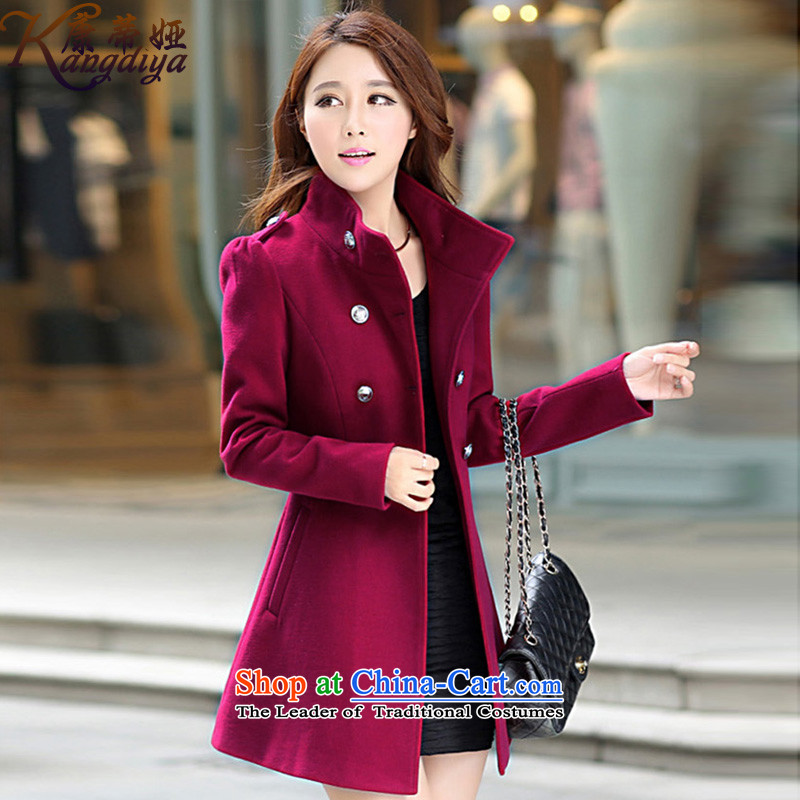 Contee Ah 2015 autumn and winter new Korean Women's jacket coat? In long long-sleeved coats female 7017_ gross? wine red燣