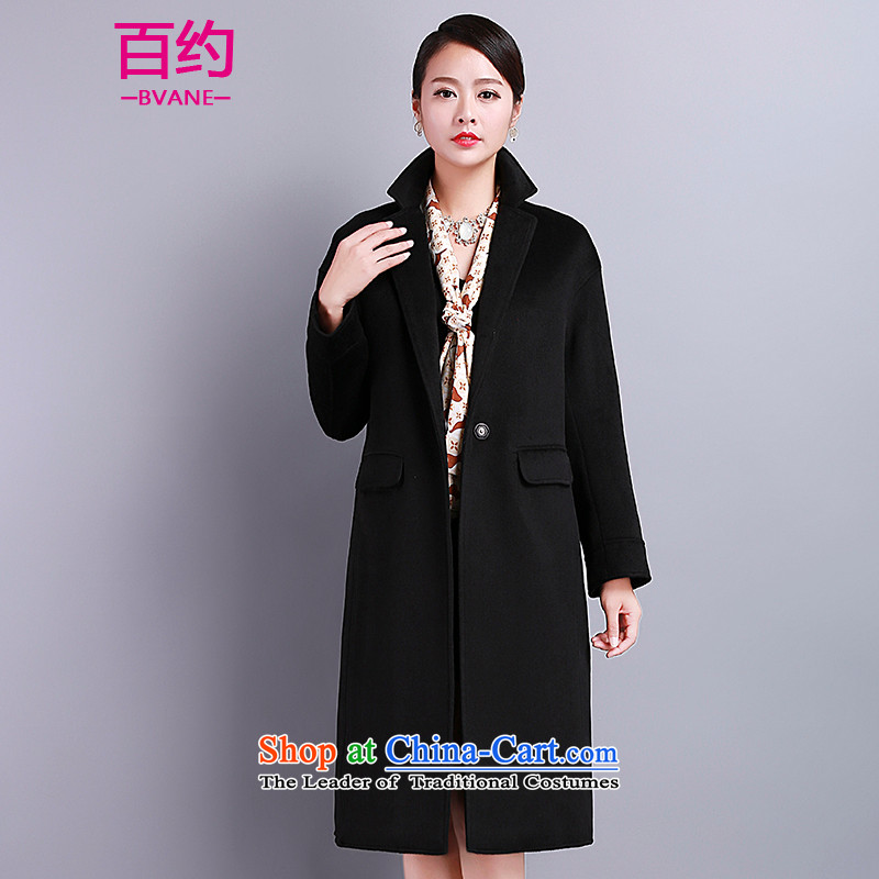 About the?New 2015, hundreds of autumn and winter load stylish lapel Korean pure color coats female? gross minimalist temperament cashmere overcoat female_?   the black?M