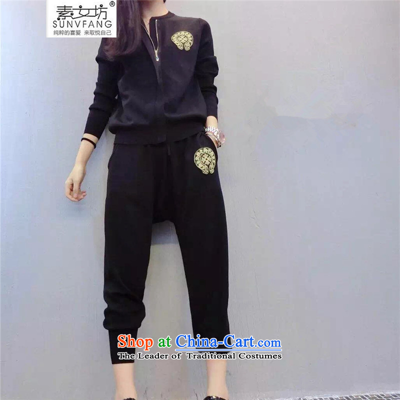 Motome square thick sister larger female Kit聽2015 Autumn new stylish look long-sleeved sweater + pants and two piece of the sportswear 5215 Black聽4XL聽recommended weight 160-180 catty