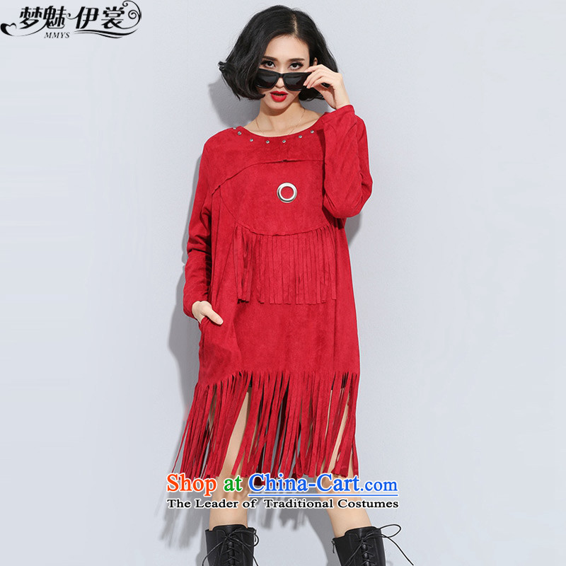 The Director of the Advisory Committee in spring and autumn dreams boxed loose video thin to xl female Thick edging in mm long, long sleeved clothes, forming the yi skirts are relaxd Code Red