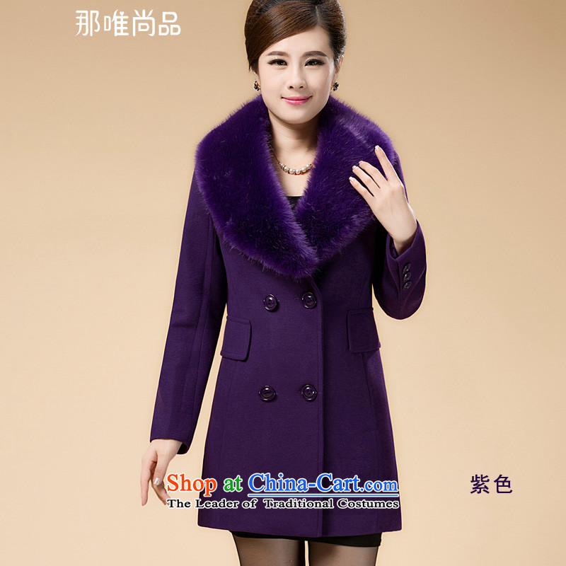 The CD is the only remaining products products autumn and winter in the new large older mother load in the medium to long term, this jacket coat 458 PURPLE 3XL gross?