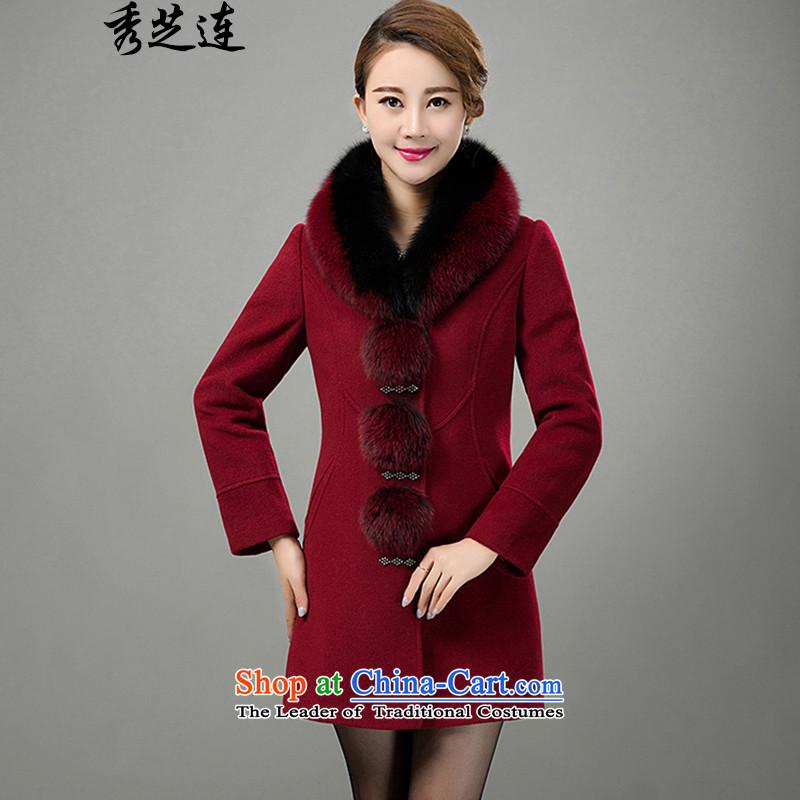 Soo-ji even fall 2015 new products for women Korean large Sau San? coats female jacket coat female 709 gross? BOURDEAUXXL