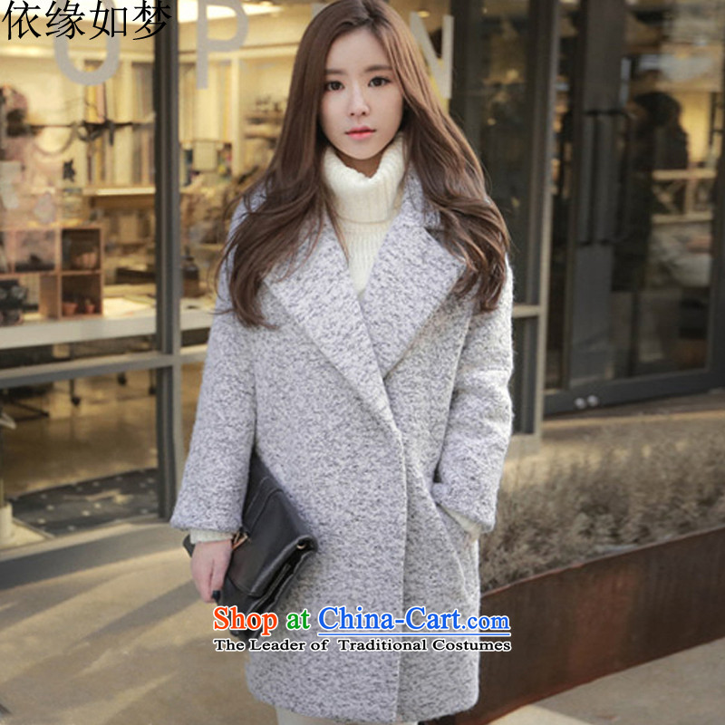 In accordance with the trailing edge is like a dream gross? 2015 autumn and winter jackets for women in new long loose wild leisure Korean thick gray coat S