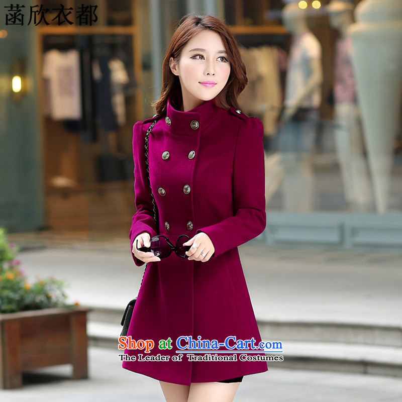 On the basis of Yan Yi are 2015 winter clothing new women in Korean long hair? coats female Sau San F1133 wine red燣