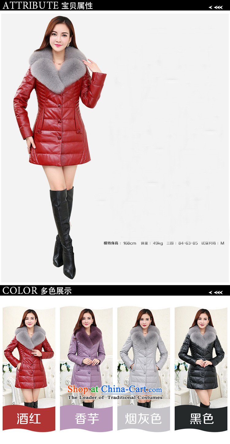 Leather jacket song - Long Song Autumn And Winter Middle Aged Female Replacing Larger Imitated Leather Jacket Grass