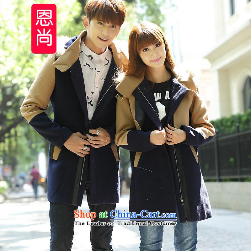 Yet couples with Eun winter coats girl in gross? Long 2015 new gross jacket female Korean? a wool coat COAT 3175 in khaki L/175 male