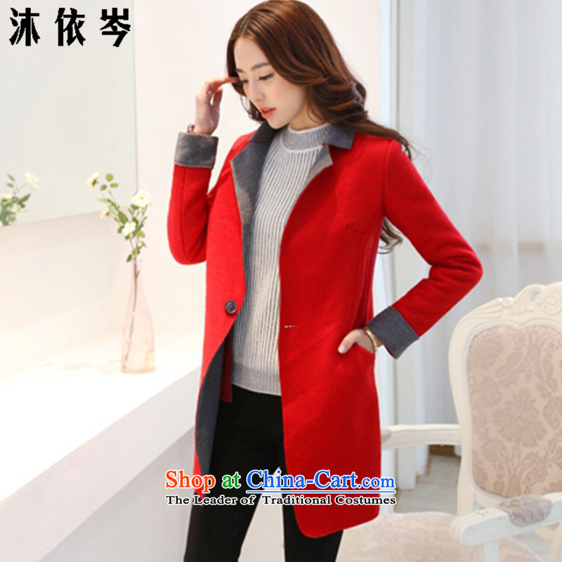 In accordance with the CEN 2015 bathing in the autumn and winter New Women Korean fashion knocked color Sau San commuter large wild suits for gross J223_ jacket? red燲XL