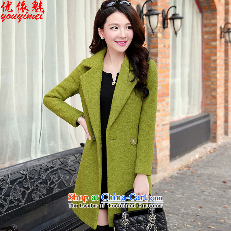 In accordance with the sovereign will optimize gross jacket female autumn and winter, 2015 autumn and winter jackets won the women's version of Sau San video thin hair? green燣1085 Female Coats