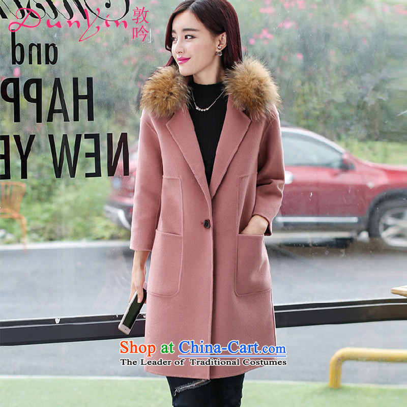 Freetown to recite the autumn and winter 2015 new women's gross? long long-sleeved jacket in minimalist Sau San Korean DY-619 leather coats gross? pink without gross for燤