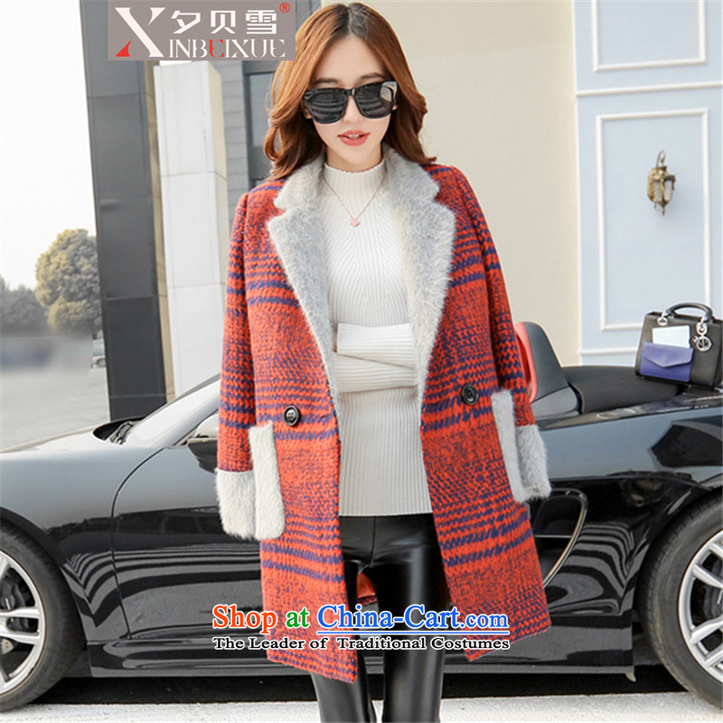 Overnight Addis Ababa Snow Fall_Winter Collections 2015 new coats girl handing gross?   the tether strap Korea version long wool coat female red checkered?燤