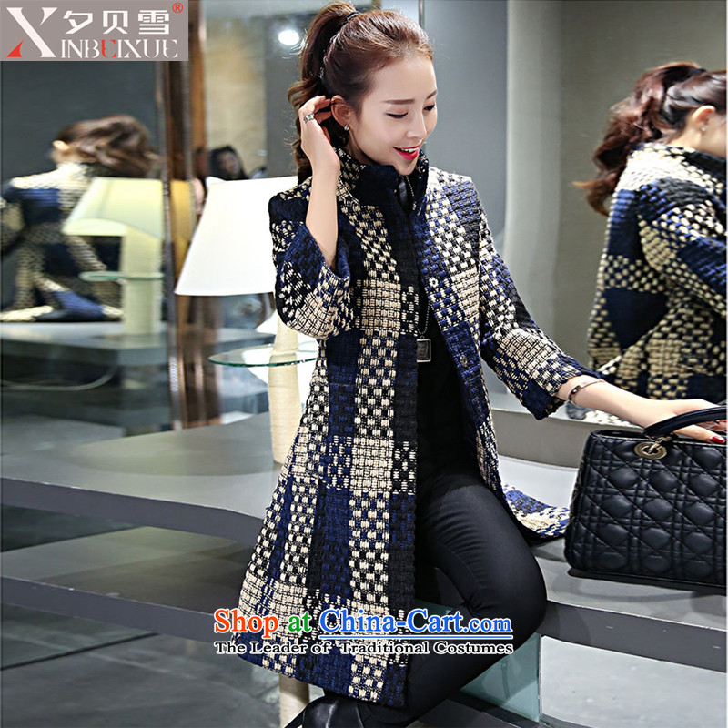 Overnight snow fall and winter 2015 Addis Ababa new Korean female thickened gross? coats in large long thin wool is video Sau San coats female jacket navy blue patterned _7 cuff_ M