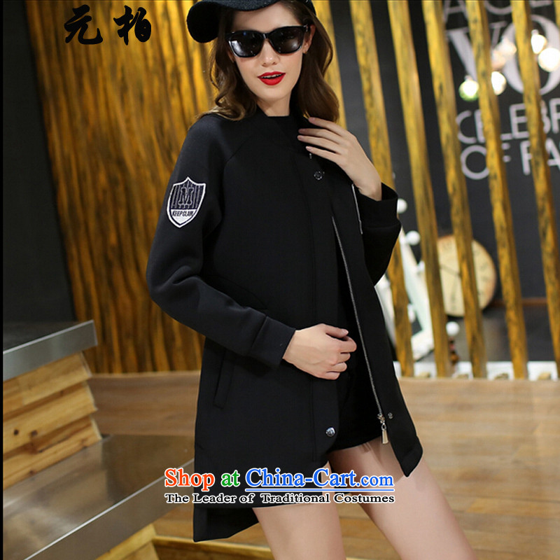 In large park female jackets with new expertise autumn mm leisure. Long sweater jacket to intensify the black 2130 5XL around 922.747 180-195