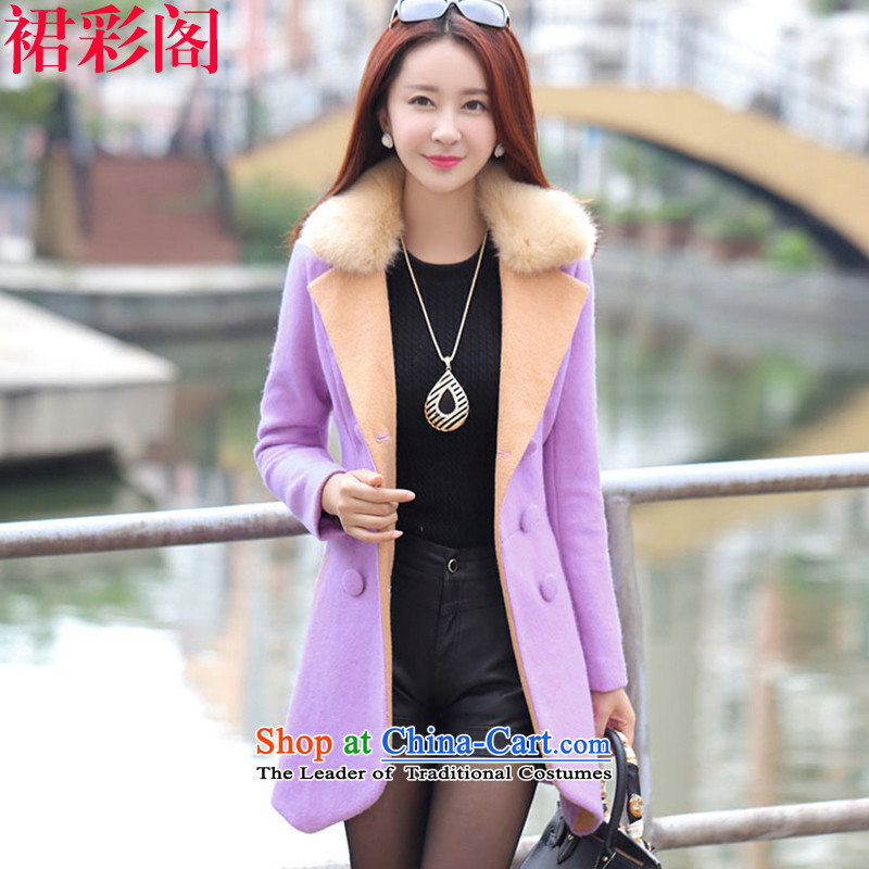 The Multimedia Room autumn skirt the new Korean president Sau San? larger gross for coats gross jacket women 3358? purple?M