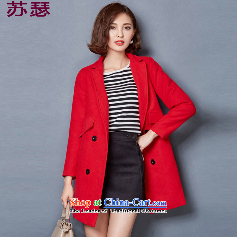 So Joseph聽autumn and winter 2015 female Korean version in the Sau San long larger Women's jacket coat? female gross 784 red聽L