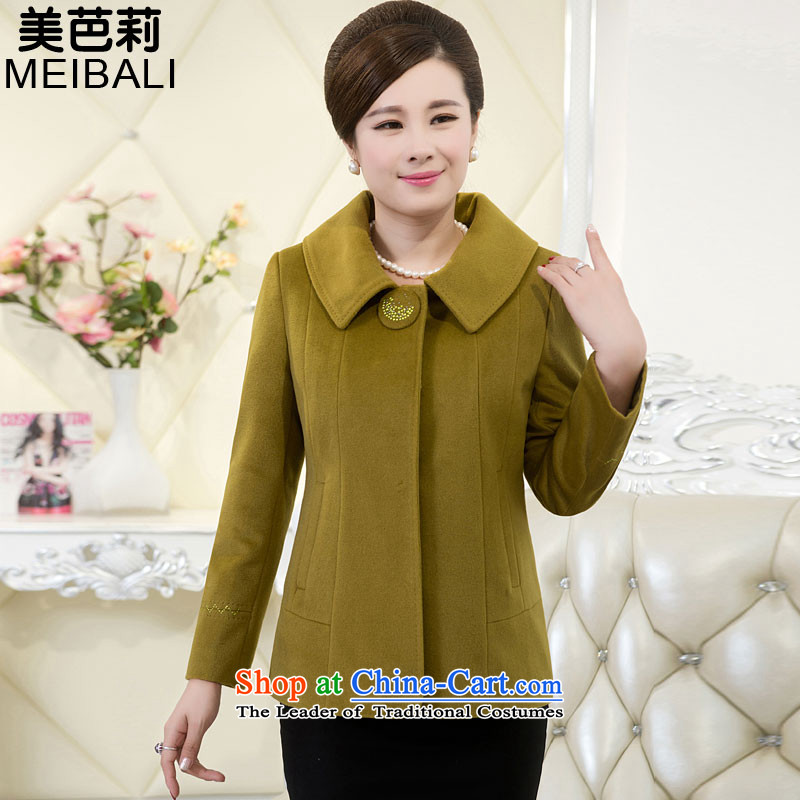 The United States and in the new 2015 Li older stylish short of Sau San? jacket female Green Mango燲XL