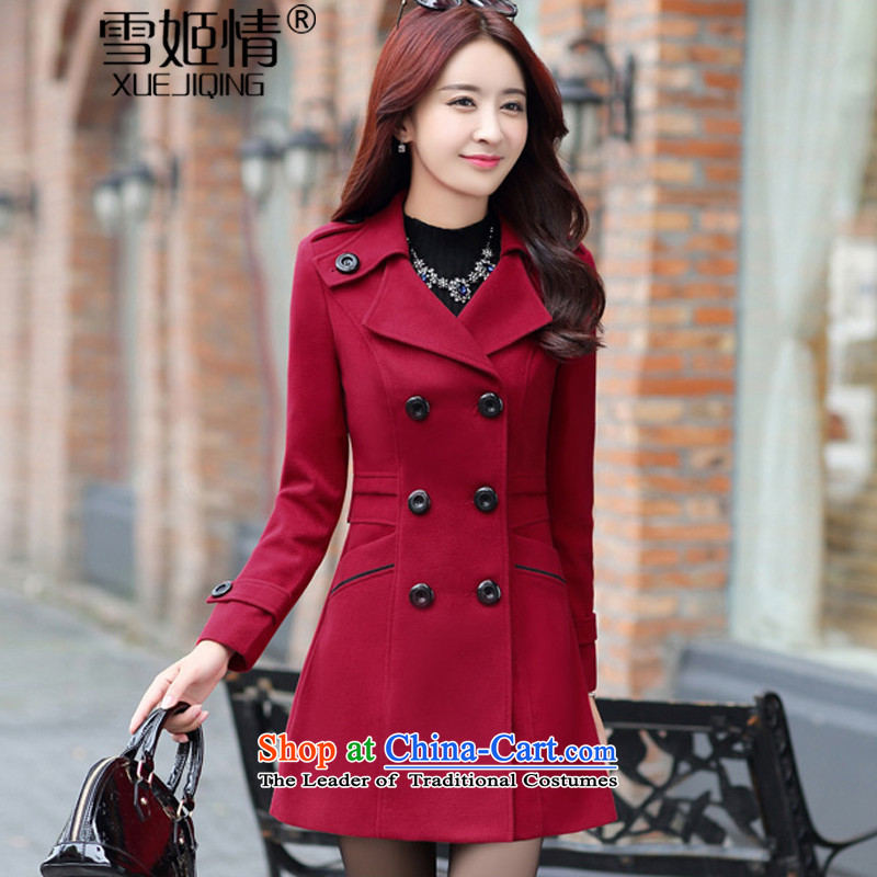 Michelle Gellar of2015 Fall_Winter Collections new Korean modern comfortable jacket is     Gross suit for long coats female gross? double-wine redXXL