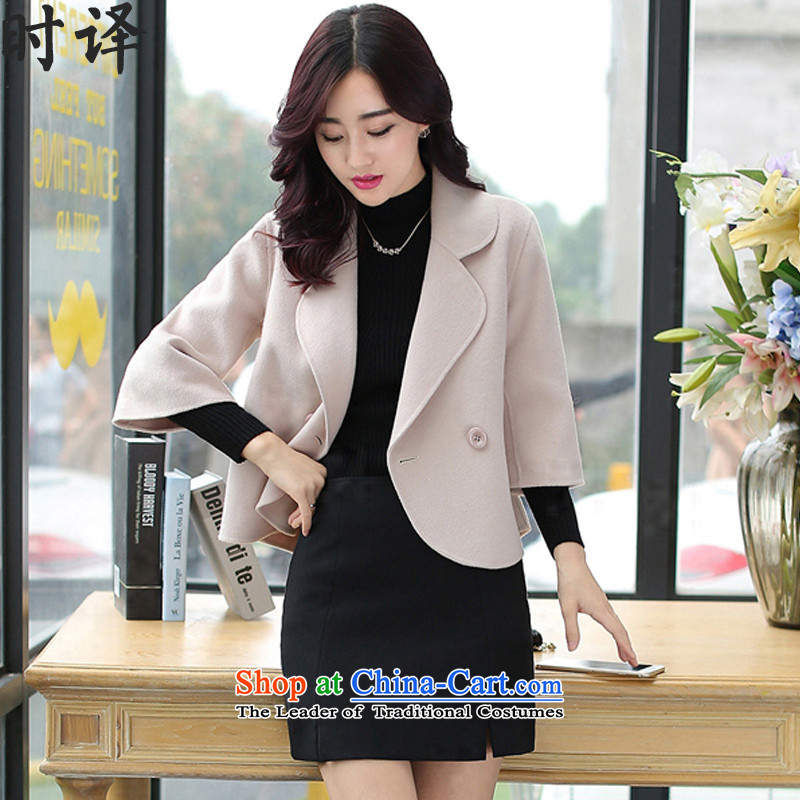 When translated燽y 2015 autumn and winter New Women Korean windbreaker short of the amount? jacket female temperament lapel single row detained a wool coat large female m White� M