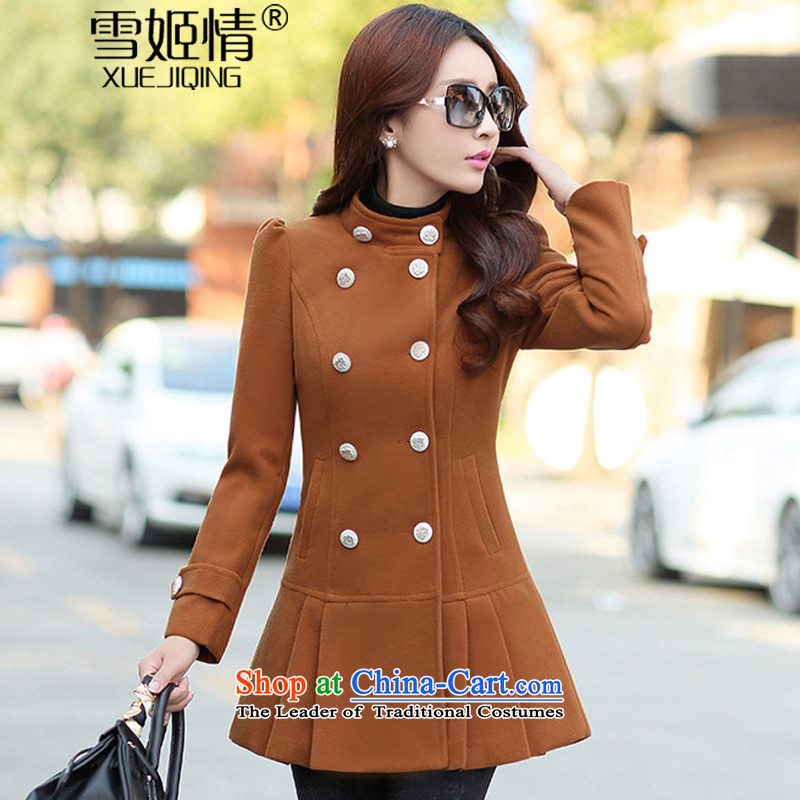 Michelle Gellar of 2015 Fall/Winter Collections new Korean fashion Sau San Mao jacket collar in this long hair? coats female double-coffee XL