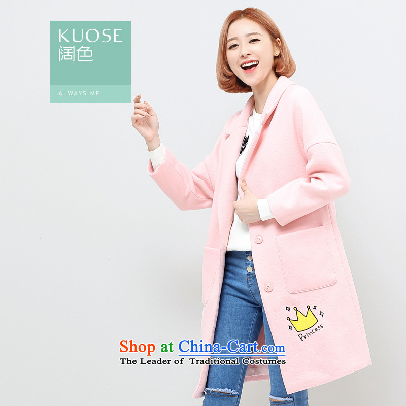 Widen the autumn 2015 replace korea color version of female lady Wong Koon-embroidery pocket long hair? jacket crown light pink M