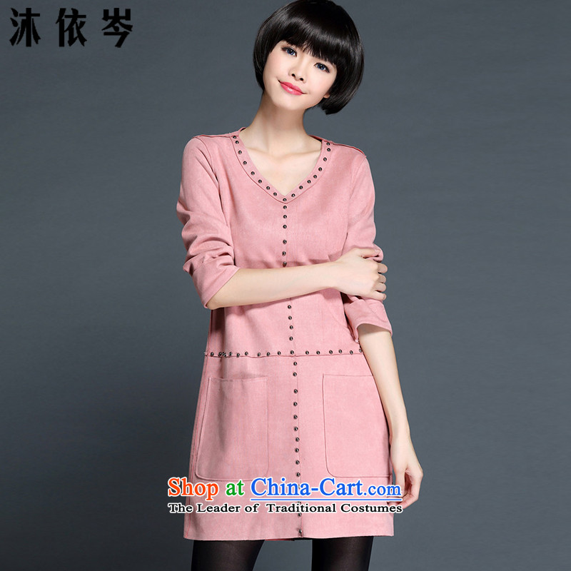 In accordance with the CEN 2015 Autumn bathing in the new artificial skin Yoo nails in pocket loose video thin large long-sleeved blouses and dresses J231# pink XXL