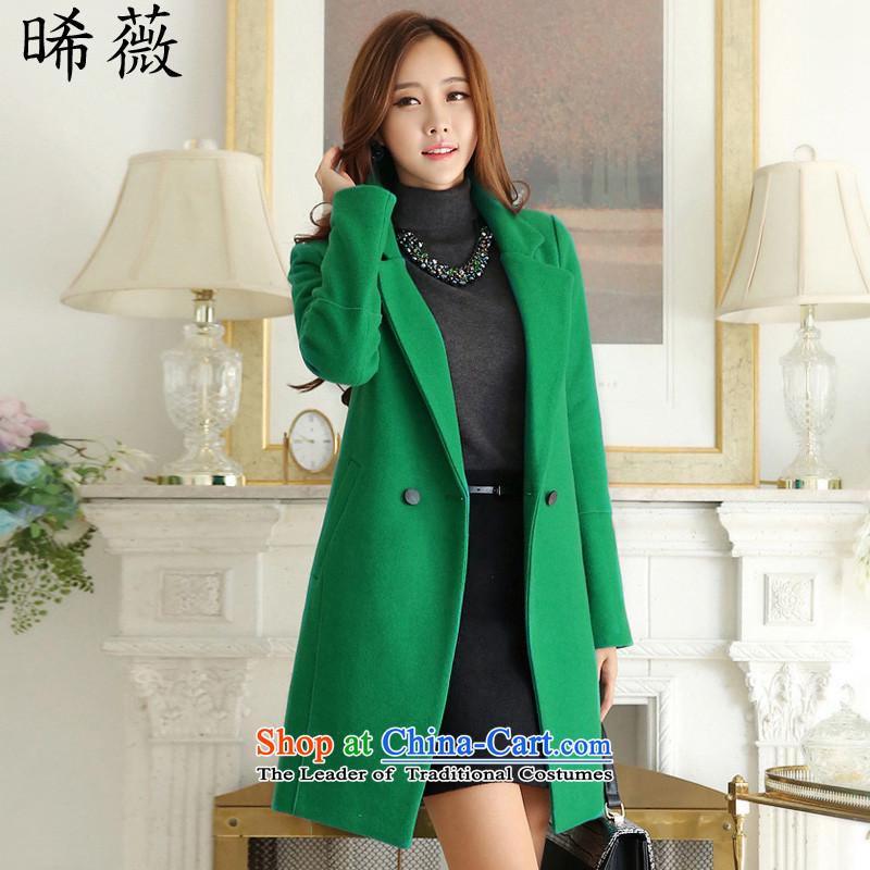 Ms Audrey EU money in gross? jacket long winter 2015 new Korean commuter Sau San solid color jacket? long-sleeved gross OL? Women 7749 pictures coats colorM
