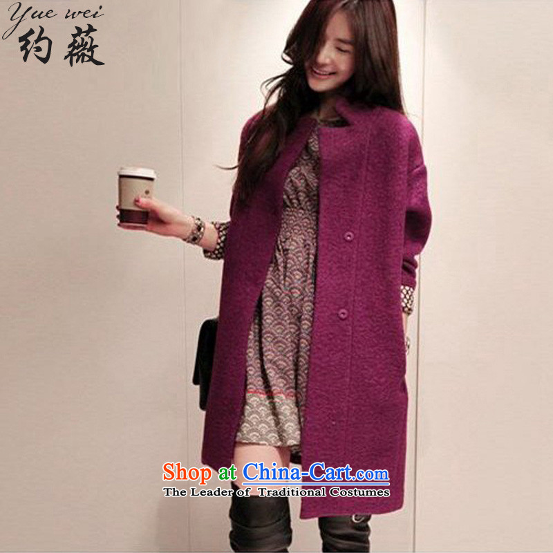 Ms Audrey EU approximately 2015 autumn and winter new Korean female loose wild wool coat girl in long?_ jacket coat YW476 female purple M 741 catties recommendations_