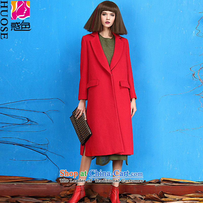 The autumn and winter 2015 color and confusing to the new medium to long term gross? a female jacket coat coats REDM