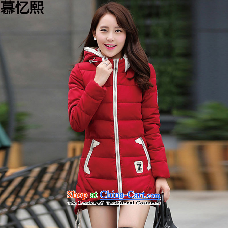 Recalling the 2015 autumn and winter-hee new larger female thick MM thin cotton Feather Clothing Graphics 0318 red color jacket XXL