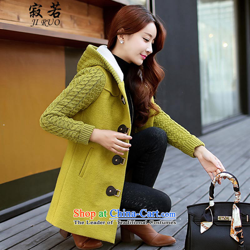 Lonely if gross? for winter coats women 2015 new Korean Sau San stitching wool a coat 8070 Qiu Xiang Green聽M