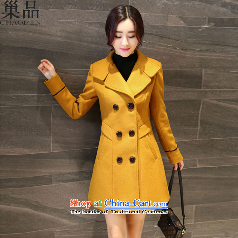 The nest products gross? Korean female coat in the long hair of Sau San? jacket female yellow L
