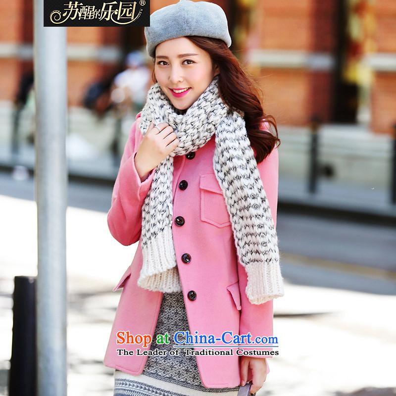Park woke up to 2015 winter clothing new Korean girl who decorated stylish collar long-sleeved jacket coat? What gross female pink燣