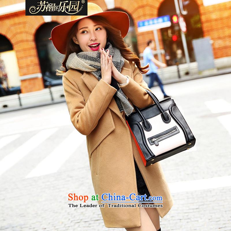 Park woke up to 2015 winter clothing new Korean women's long-sleeved jacket for long jacket coat_? female khakiM