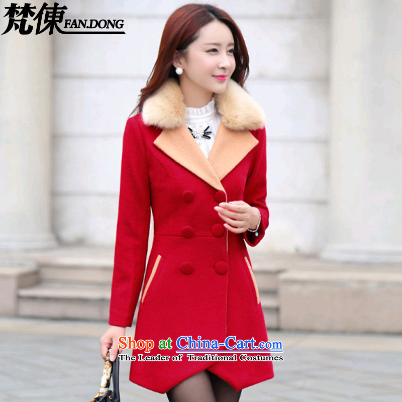 Van Gogh ? autumn and winter in New Long Korean fashion Sau San overcoats� XY130 gross?燫ED燤