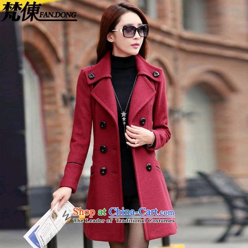 Van Gogh ? gross? 2015 winter coats women on the new Korean version of Long Hoodie double-thick a coat 131�L wine red