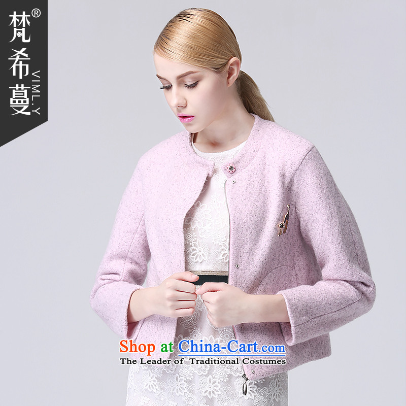 Van Gogh Greek Golden Harvest autumn 2015 new stylish pin small collar video thin gross? jacket short-sleeved jacket women shoulder?65868?pink?XL