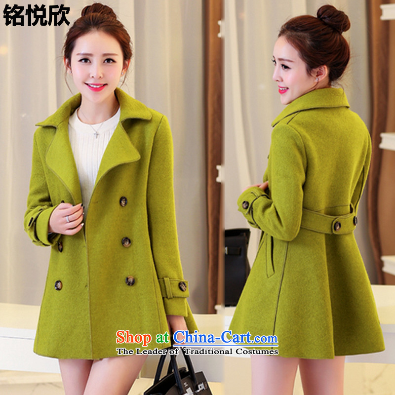 Martin Lee Choo Yuexin 2015 replacing the new Korean citizenry elegant thick a wool coat jacket in gross? Long Large cloak  Q0129 green L