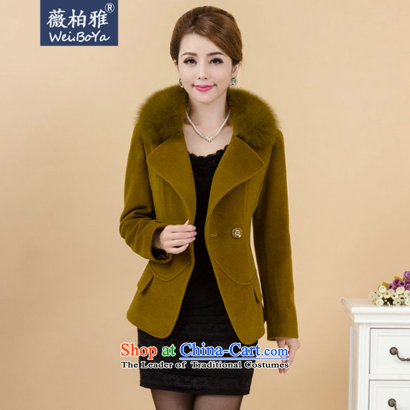 Ms Audrey EU Bai Ya autumn and winter 2015 cashmere overcoat new female genuine short, fox jacket is washable wool coat is gross8523 green color Yitzhak Rabin聽XXL