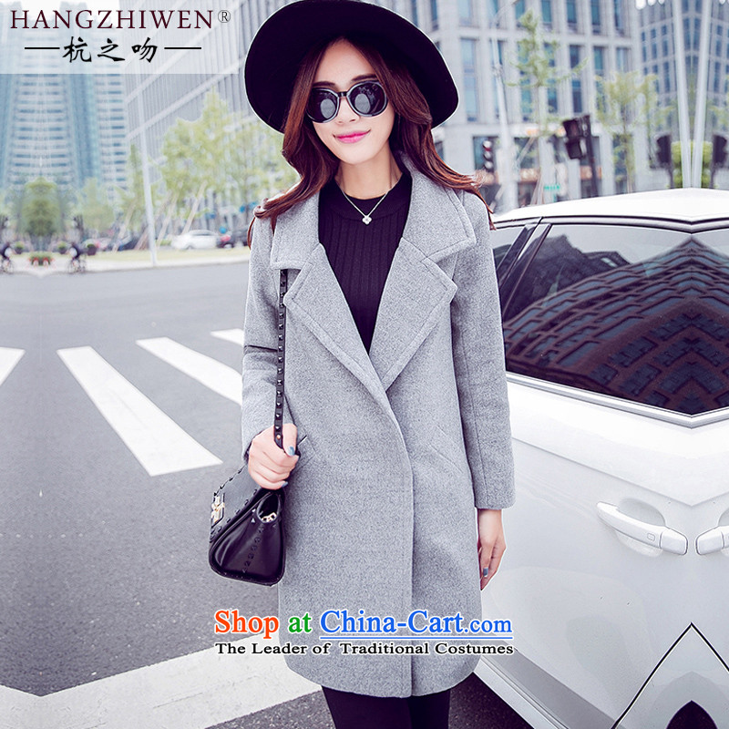 Alejandro Toledo kisses? jacket women 2015 gross new autumn replacing temperament a wool coat in the Korean women's long coats燡955?燤 Gray