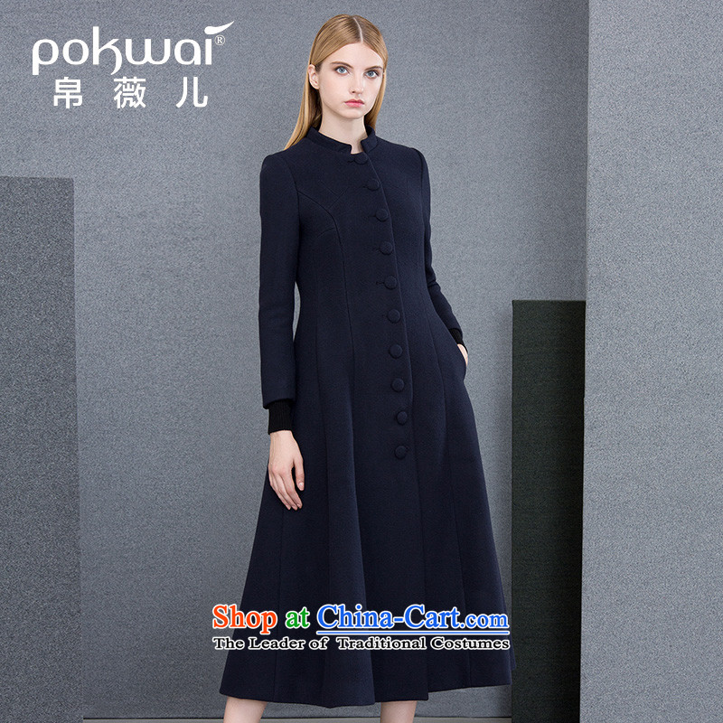 The Hon Audrey Eu Yuet-yung 2015 9POKWAI/ winter new western style solid color long wool coat Blue M?