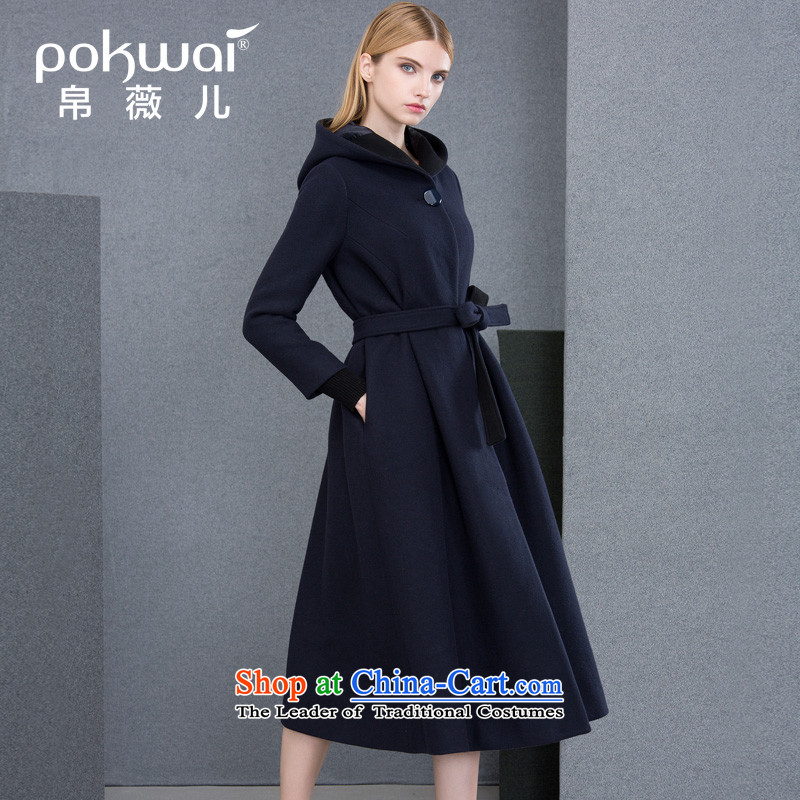 Ms Audrey EU load of the sons and daughters of silk POKWAI Western Pure color is a gross girls jacket? Long a wool coat blue燬