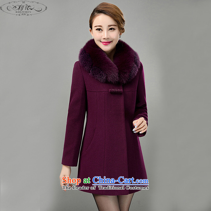 According to the new winter 2015 people for larger gross? for thick in the jacket nagymaros long_, Ms. older female 1625_ gross? The purple coatXL