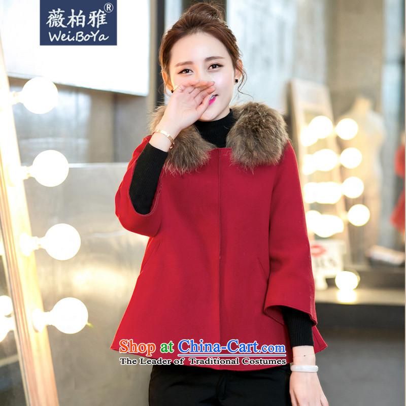 Ms Audrey EU Bai Ya small incense wind-thick cloak? jacket short of gross Korean shawl a jacket winter coats 5833 gross girl? red燲L