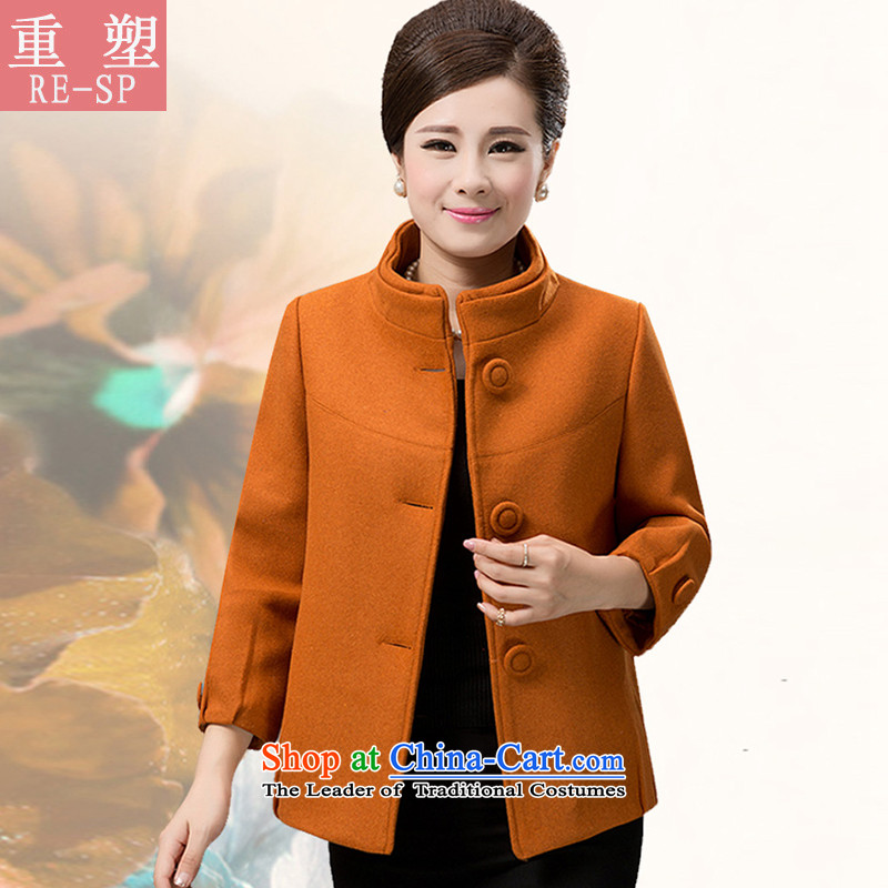 Remodeling middle-aged moms replace short of the amount of older women coat? female autumn and winter coats shirt DY- installed? 8812 ORANGE XXL_ weight 120 catties following