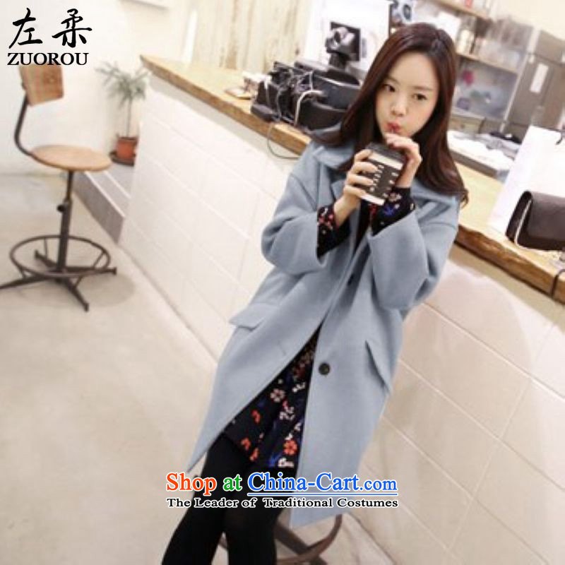 Sophie?2015 autumn and winter left of Korean women's increased to thick MM THIN large relaxd graphics in a long wind jacket thick sister 200 catties better wearing a light blue?XXXXL